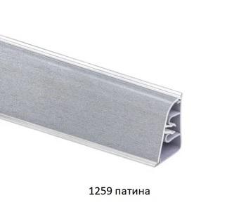 Плинтус пристеночный AP850 с завалом, 1219 Алюминиевая полоса  (цена за 3 пог. м)