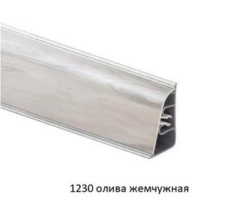 Плинтус пристеночный AP850 с завалом, 1230 Олива жемчужная  (цена за 3 пог. м)