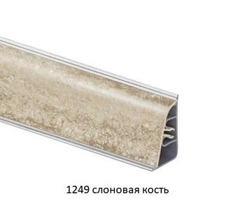 Плинтус пристеночный AP850 с завалом, 1249 Слоновая кость (цена за 3 пог. м)