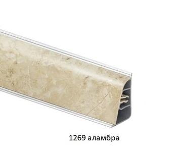 Плинтус пристеночный AP850 с завалом, 1269 Аламбра (цена за 3 пог. м)