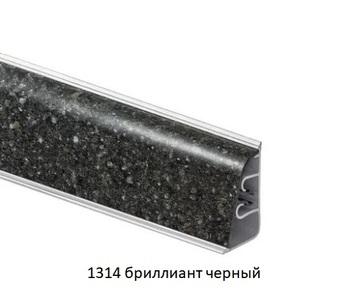 Плинтус пристеночный AP850 с завалом, 1314 Бриллиант черный (цена за 3 пог. м)