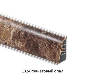 Плинтус пристеночный AP850 с завалом, 1324 Гранатовый опал  (цена за 3 пог. м)