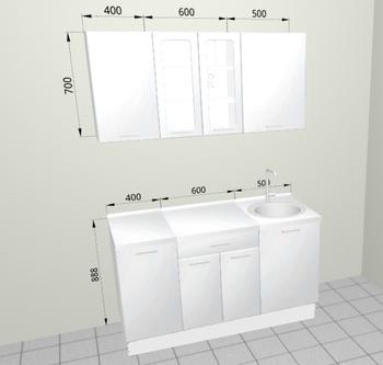Кухонный гарнитур 1500 мм Модульный, Белый глянец 2 категория, Боровичи мебель