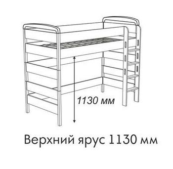 Верхний ярус кровать ЭКО h1130 мм, Элегия, Боровичи