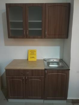 Кухонный гарнитур Классика Арка 1300, Распродажа, Выставка 32 км МКАД