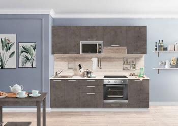 Кухонный гарнитур Классика 2500, 1 категория, Боровичи мебель