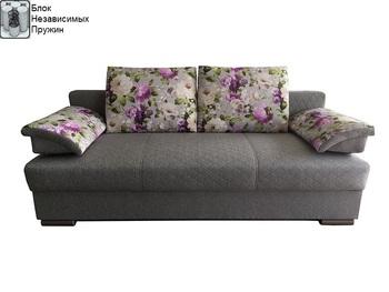 Диван-кровать Лира 1500 мм с блоком независимых пружин, Боровичи мебель