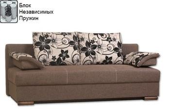 Диван-кровать Лира 1700 мм с блоком независимых пружин, Боровичи мебель
