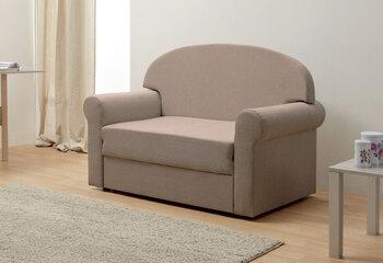 Диван-кровать Новь-1, Боровичи мебель