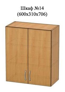 Шкаф № 14, 600х310х706 мм, МДФ, Элегия, Боровичи