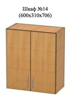 Шкаф № 14, 600х310х706 мм, Патина, Элегия, Боровичи