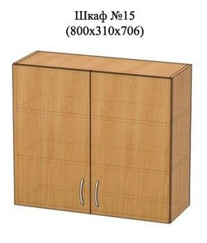 Шкаф № 15, 800х310х706 мм, МДФ, Элегия, Боровичи