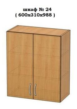 Шкаф № 24, 600х310х988 мм, МДФ, Элегия, Боровичи