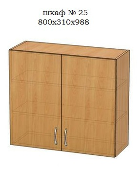 Шкаф № 25, 800х310х988 мм, Патина, Элегия, Боровичи