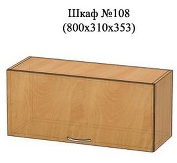 Шкаф № 108, 800х310х353 мм, МДФ, Элегия, Боровичи