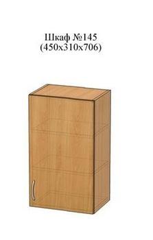 Шкаф № 145, 450х310х706 мм, МДФ, Элегия, Боровичи