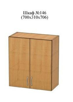 Шкаф № 146, 700х310х706 мм, МДФ, Элегия, Боровичи