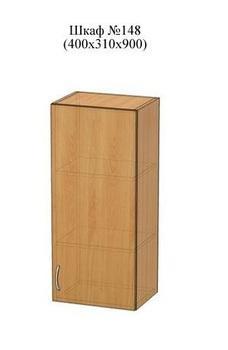 Шкаф № 148, 400х310х900 мм, МДФ, Элегия, Боровичи