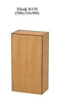Шкаф № 150, 500х310х900 мм, МДФ, Элегия, Боровичи