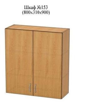 Шкаф № 153, 800х310х900 мм, МДФ, Элегия, Боровичи