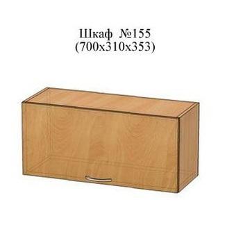Шкаф №155, 700х310х353 мм, МДФ, Элегия, Боровичи