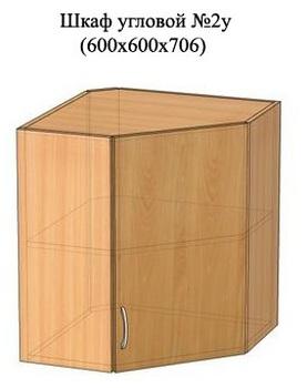 Шкаф угловой № 2у, 600х600х706 мм, МДФ, Элегия, Боровичи