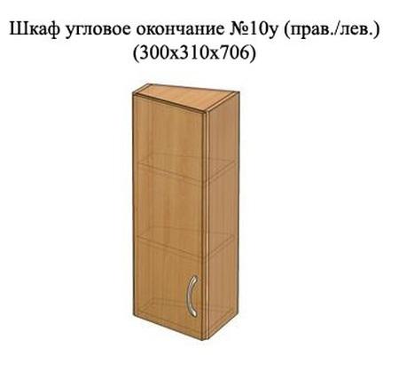 Диван шкаф Моск обл