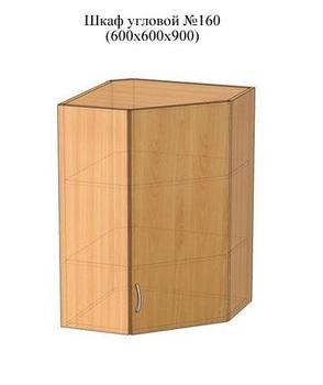 Шкаф угловой №160у (600х600х900), Патина, Элегия, Боровичи