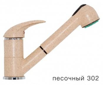 """Смеситель кухонный """"Низкая лейка"""", Полигран"""
