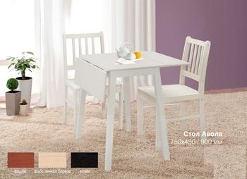 Стол раскладной 750х450 (750х900) мм, Боровичи мебель