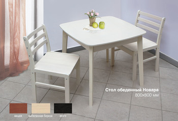 Стол обеденный Новара, 800х800 мм, Боровичи мебель