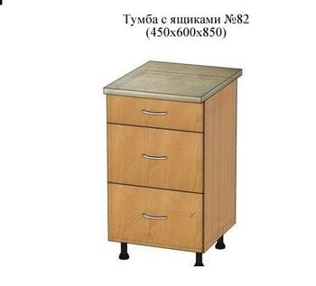 Тумба с ящиками №82 (450х600х850), МДФ, Элегия, Боровичи