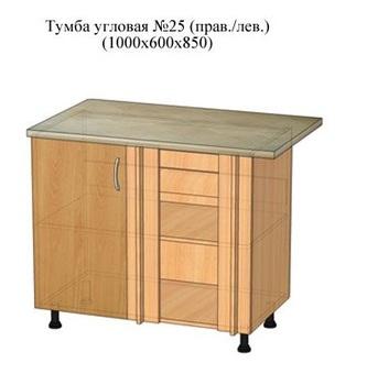 Тумба угловая №25 (прав./лев.) (1000х600х850), МДФ, Элегия, Боровичи