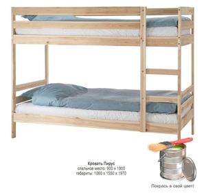 Кровать Пирус. Новинка.