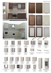 Кухни с рамочными фасадами