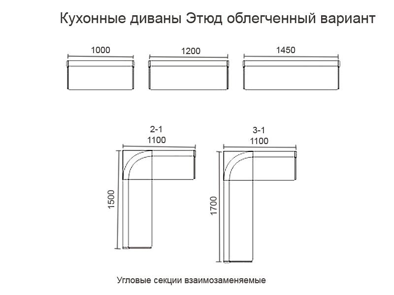1000 диванов Моск обл