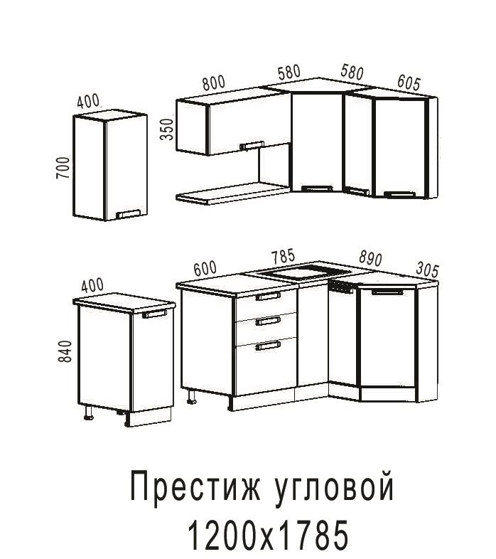 Кухонный угловой диван купить Моск обл
